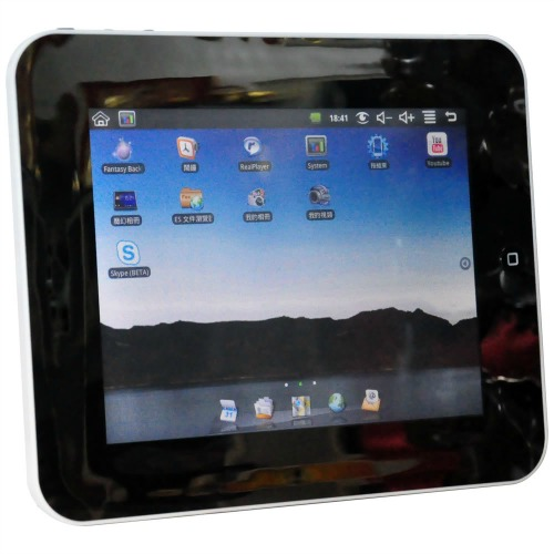 Google Maps, Tablet PC